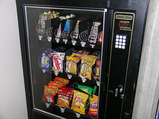 640px-Snack_machine_3538